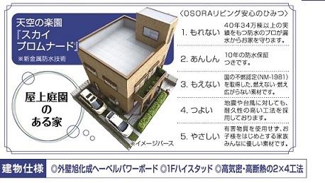 浴室乾燥機、各室TVジャックは売主施工のアンケート調査によりあえて取付有りません。